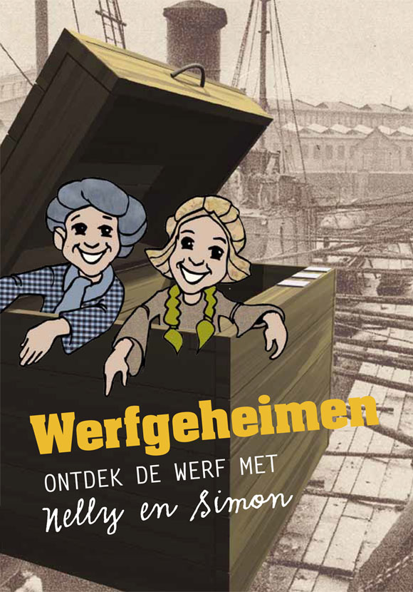 Werfwerk is mensenwerk_staand 01