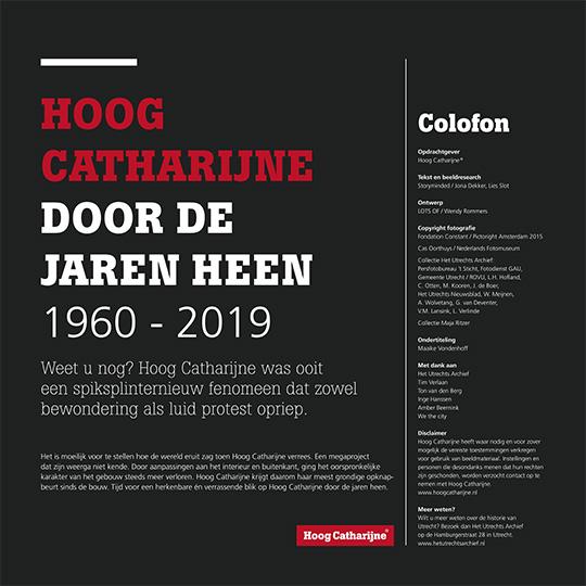 COR001-2 WTK Panelen.indd