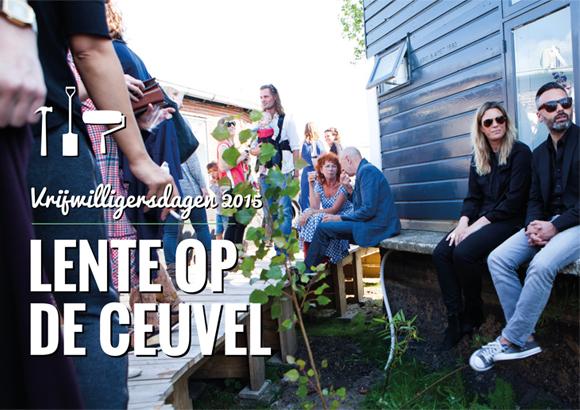 ceuvel_liggend 02